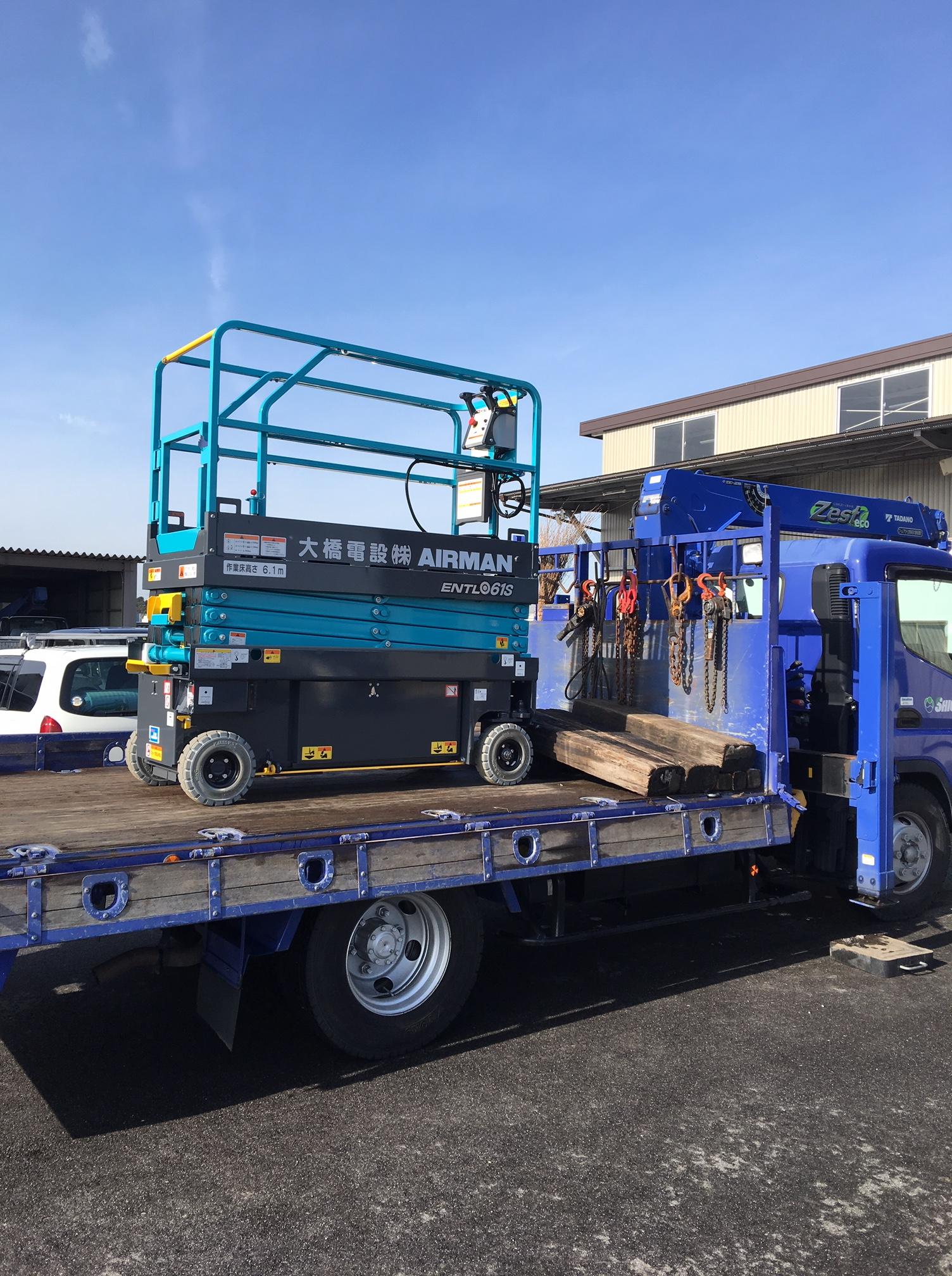 新・高車作業車 納車